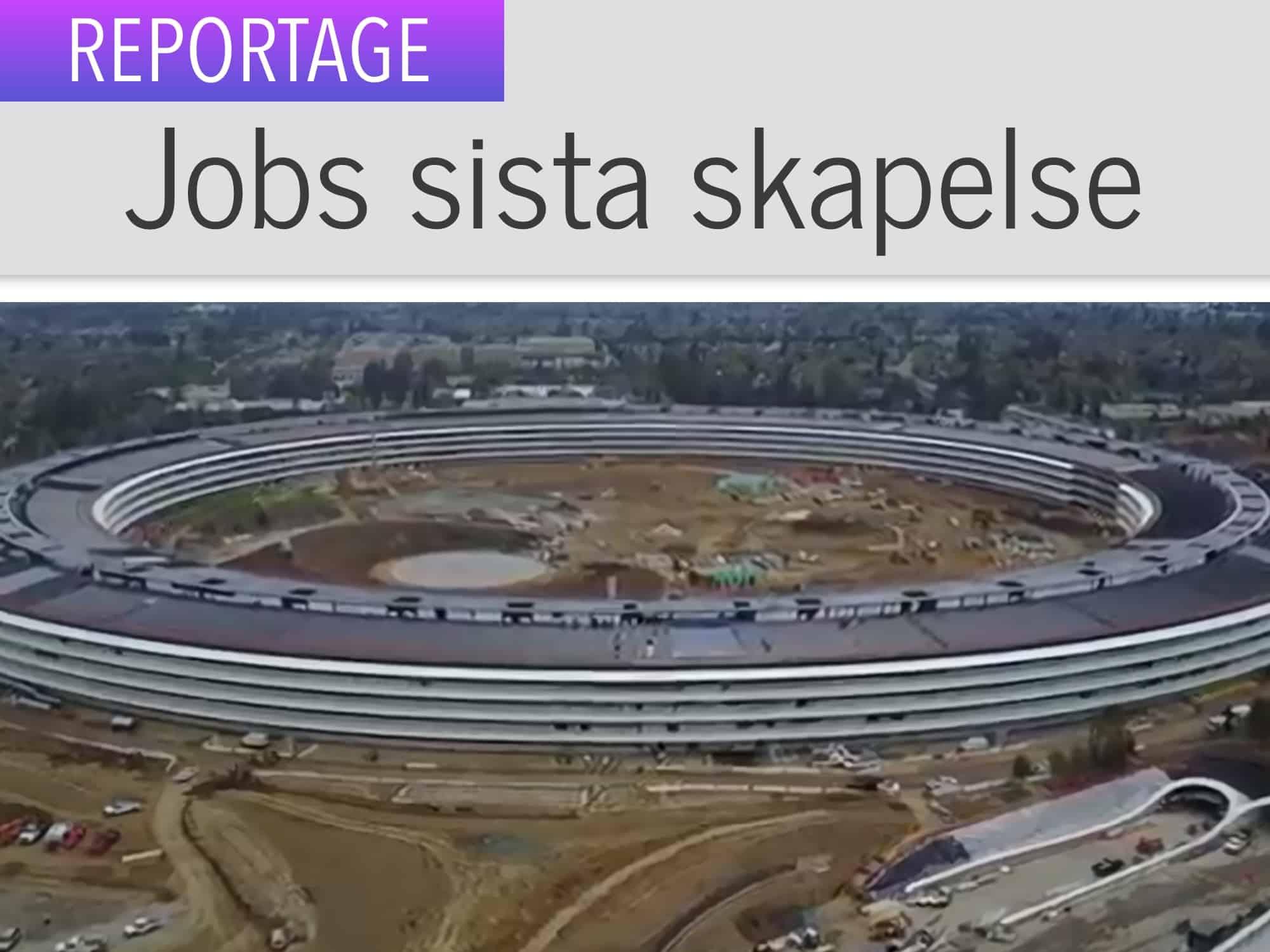 Av Design Jobs